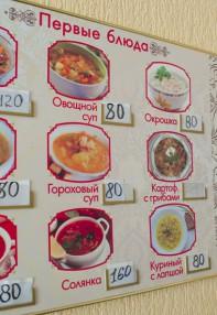 """Разнообразие и цены в столовой рядом с гостиницей """"Песчаное Летом"""""""