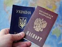 nuzhen-li-zagranpasport-dlja-poezdki-na-ukrainu-300x225